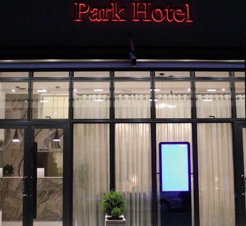 فندق في إتش بارك